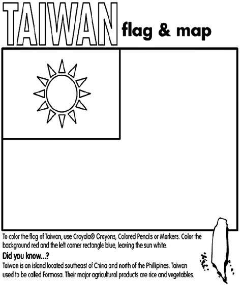 taiwan coloring page crayola com