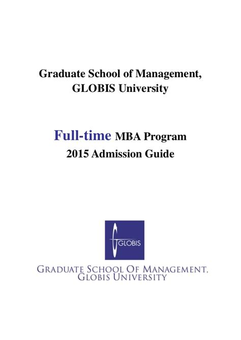 Globis Mba Login by 2015 Ft Admissions Guide