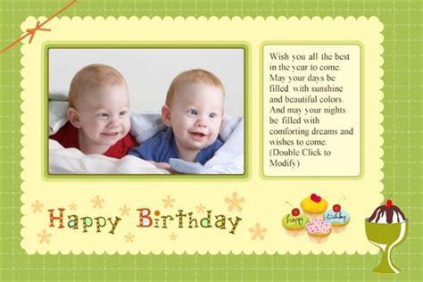 birthday card photoshop template happy birthday card 105 4 90 5psd photo