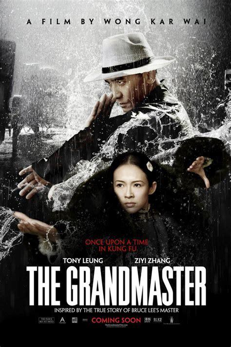 between grandmasters the grandmaster dvd release date redbox netflix itunes