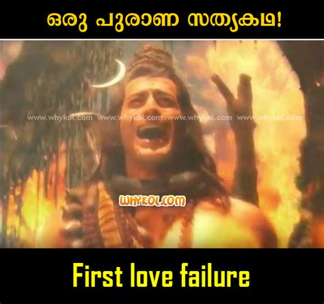 love failure malayalam images malayalam love failure images