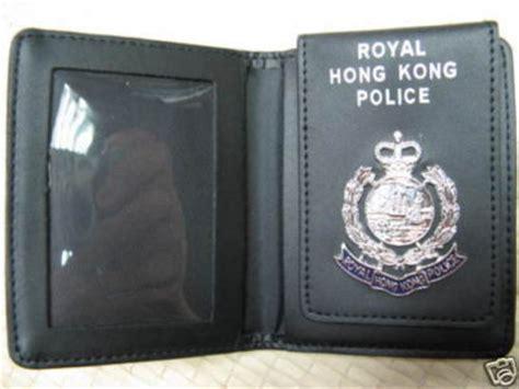 Search Warrant Hong Kong Genuine Obsolete Coloinal Royal Hong Kong Warrant Card Holder