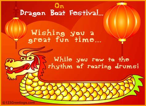 dragon boat festival 2018 greetings dragon boat festival cards free dragon boat festival