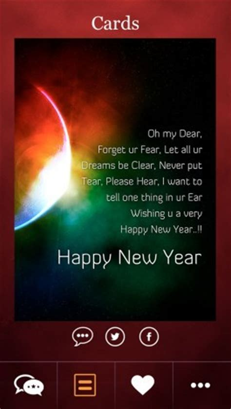 beautiful new year quotes 2015 quotesgram