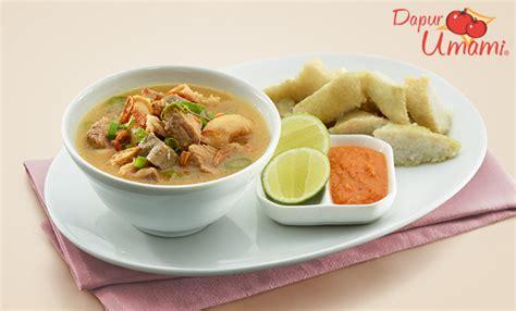 Coto Makassar Bumbu Dapur resep coto makassar aji no moto 174 dapur umami