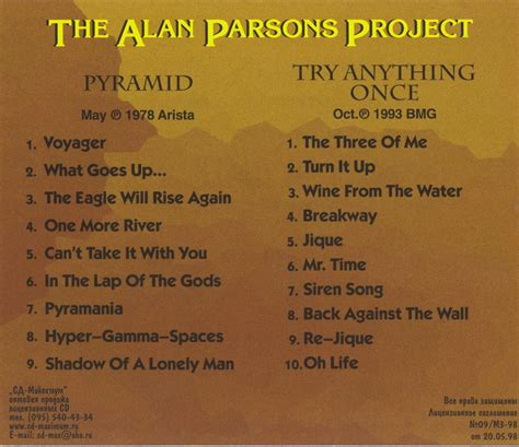 Kaset Alan Parsons Try Anything Once alan parsons project cd pyramid try anything once
