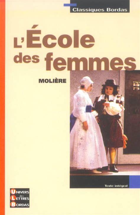 lecole des femmes 2070449971 livre l ecole des femmes moli 232 re bordas classiques bordas 9782047303665 leslibraires fr