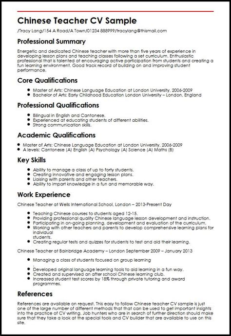 Apprentice Electrician Resume Sample by Chinese Teacher Cv Sample Myperfectcv