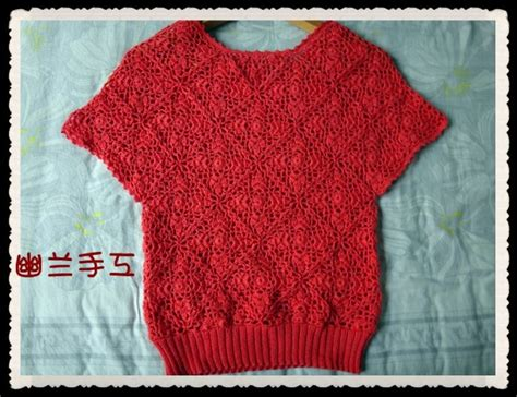 Sweater Bayi 17 best images about crochet sweaters on drops design sweaters and crochet