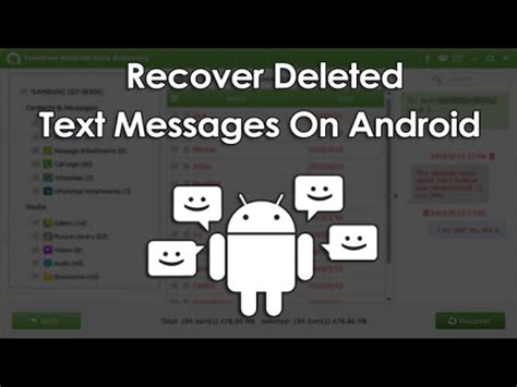 deleted text messages android how to recover deleted text messages from android