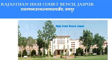 rajasthan high court bench jaipur lic pensioners chronicle jaipur developments