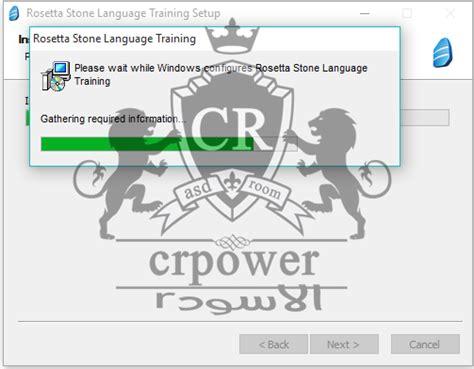 rosetta stone english level 6 pdf download where do rosetta stone language files go free