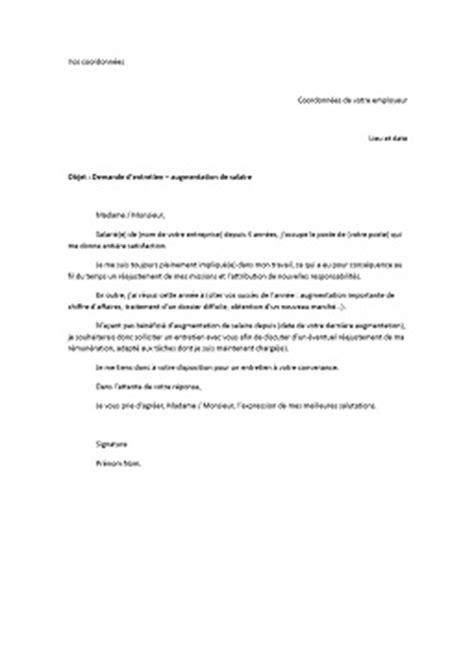 Lettre de demande d'augmentation de salaire : Exemples de CV