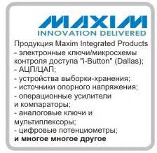 maxim integrated products employee benefits maxim integrated products inc