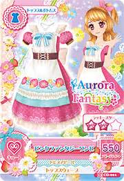 Aikatsu Season 2 Versi 1 Variety Tile Boots data carddass aikatsu promotion cards page 7 aikatsu