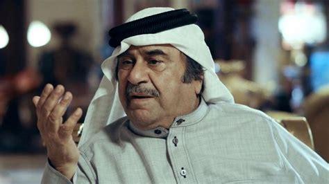 state run kuna kuwaiti actor abdulredha dies  age