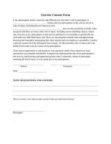 exercise consent form