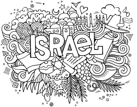 jewish coloring pages for adults pin by clausher on yom haatzmaut pinterest rosh