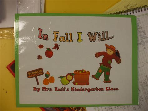Ordinal Inside Out 14 mrs huff s kinderblog monsters and more fall stuff