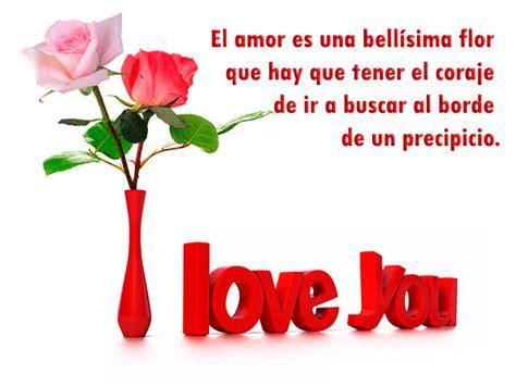 imagenes muy bonitas para el 14 de febrero rosas para san valentin im 225 genes de amor con movimiento