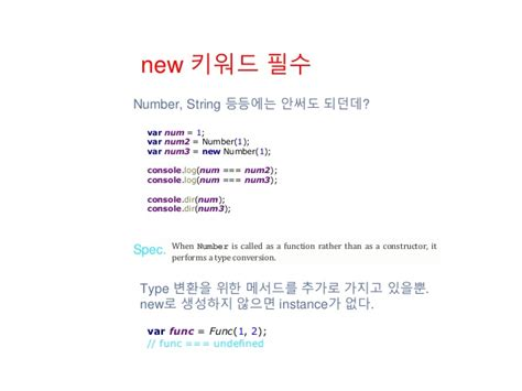 javascript prototype pattern private variables javascript closure vs prototype phpsourcecode net