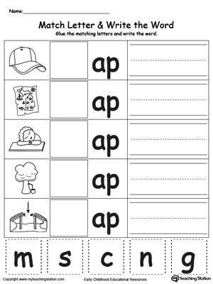 ap pattern words kindergarten building words printable worksheets