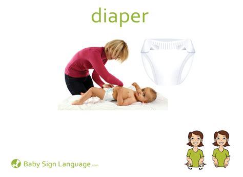 Diapers Com Gift Card - diaper