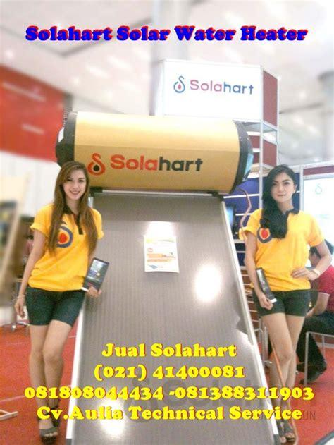 Jual Water Boiler by 111 Best Images About Harga Jual Solahart Pemanas Air