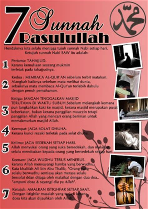 biography rasulullah saw islamic world sunnah of the prophet muhammad saw