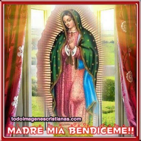 fotos de la virgen de guadalupe mexico gratis imagenes de la virgen de guadalupe gratis auto design tech
