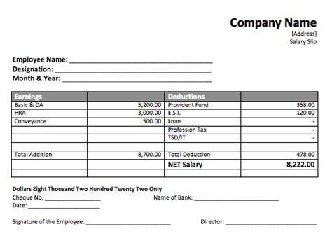 salary receipt template us free salary slip template free template for excel or word