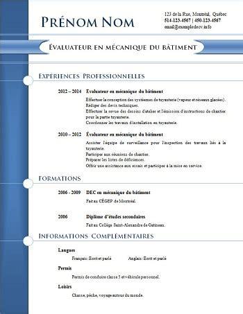 Word Modèle Cv by Mod 195 168 Le De Cv Word 2014 Gratuit