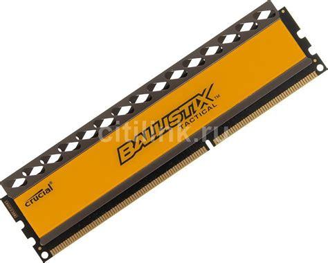Diskon V So Dimm Ddr4 Pc19200 4gb модуль памяти crucial ddr2 dimm 800mhz pc2 6400 2gb