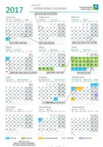 Saudi Arabia Kalendar 2018 2017 Calendar Aramco