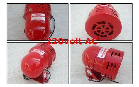 Alarm Sirine jual motor siren 220 volt ac 120db alarm sound