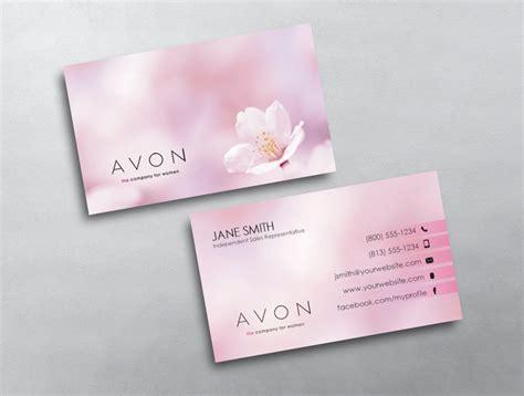 avon free business card template avon business card 11
