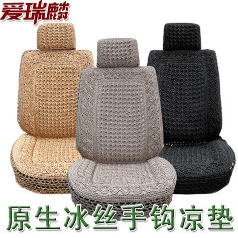 summer infant seat cushion car seat cushion summer car seat cushion viscose