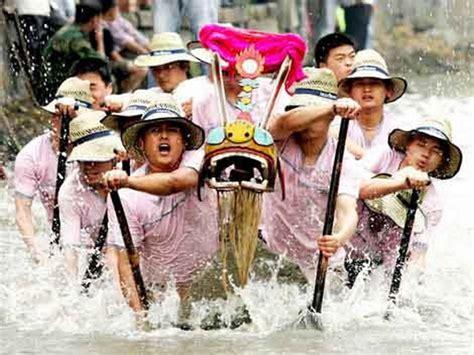 dragon boat festival customs dragon boat festival taiwan customs family holiday net