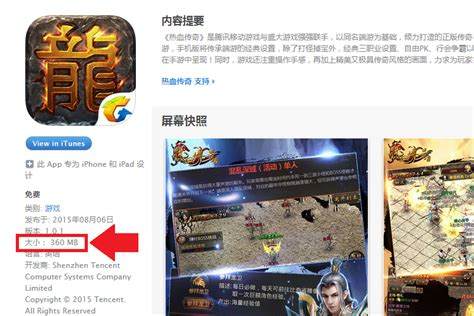 mir mobili legend of mir mobile ต ด top grossing ท จ น