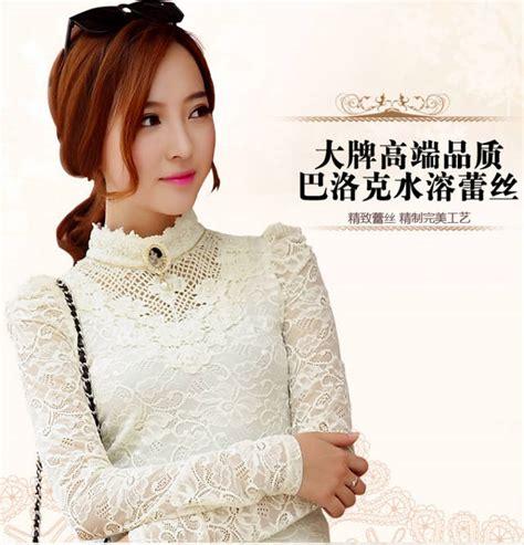 Dress Model Lengan Panjang Style Impor 1 model dress brokat modern nazlea newhairstylesformen2014