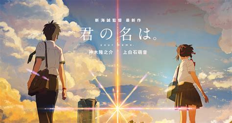 film anime korean animated movie your name tops other movies in korea
