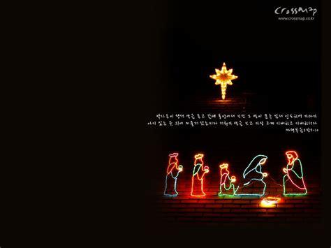christmas jesus wallpaper download christian christmas desktop wallpaper wallpapersafari