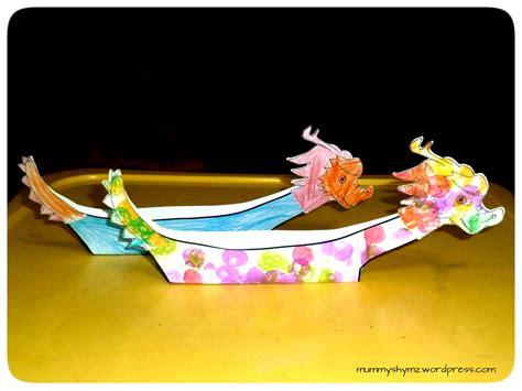 Papercraft Festival - project boat festival mummyshymz