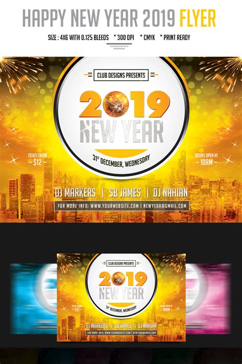 year party flyer  psd template