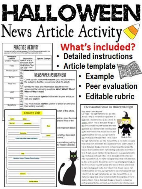 halloween newspaper article writing options template