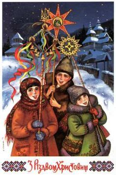 images of ukrainian christmas 1000 images about orthodox christmas on pinterest ded