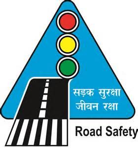 Road Safety by Satheesh Kumar Saysatheesh Page 2
