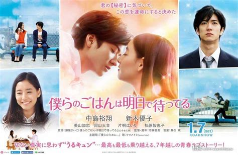 film romance jepang 2017 nonton our meal for tomorrow subtitle indonesia cinemaqq