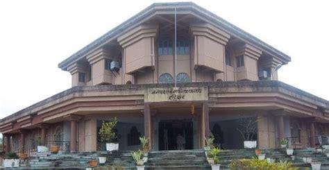 Calend Judicial District Court Haridwar Official Website Of District