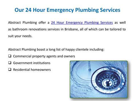 24 Hour Emergency Plumbing Service Ppt 24 Hour Emergency Plumber Brisbane Powerpoint